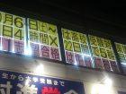 kimg0325
