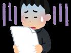 test_print_gakkari_schoolboy1
