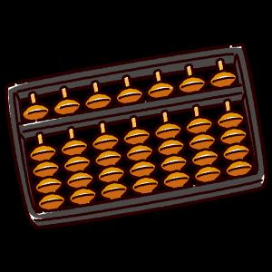illustkun-03927-abacus